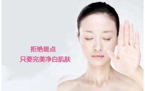 女人夏季如何美白祛斑?超实用的几个美白祛斑护肤保养秘籍,不可再错过!