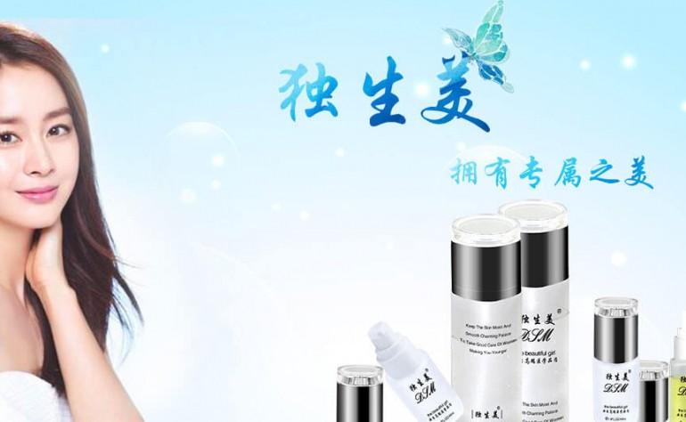 什么产品品牌美白祛斑效果好?美白祛斑产品排行榜独生美官网!