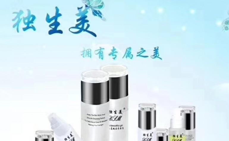 重庆独生美美白祛斑效果为什么好?80%的人都还不知道的秘密!