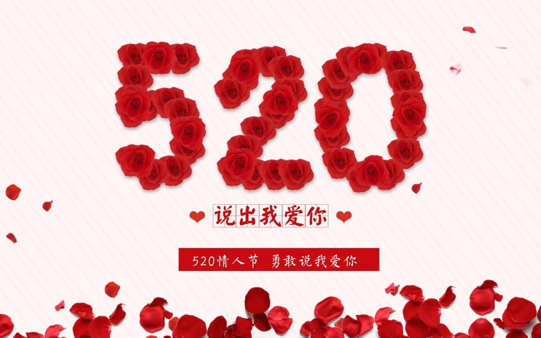 今年520你的爱情表白—由我来买单,价值348元独生美护肤品免费送 美容护肤独生美官网