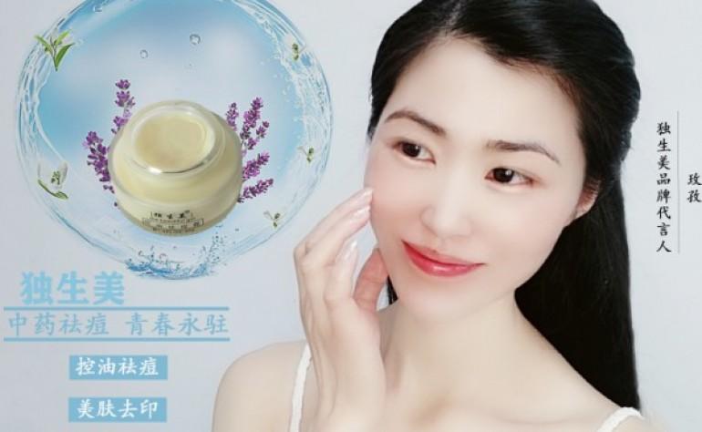 重庆祛痘去痘印口碑比较好的美容店在哪里?祛痘体验价只需49元?美容护肤新闻资讯