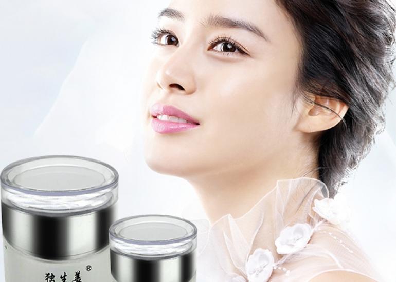女性长斑 女性小本创业 398元美白祛斑项目 美容院专业线独生美化妆品美白祛斑