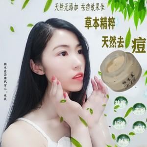 美容院专业线独生美控油祛痘护肤品