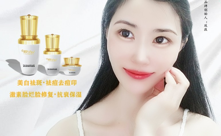 哪个品牌的护肤品比较好?2020十大护肤品品牌排行榜 独生美化妆品独生美官网