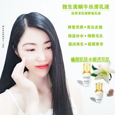 抗衰老护肤品哪个牌子好?抗衰老护肤品排行榜 美容护肤独生美官网