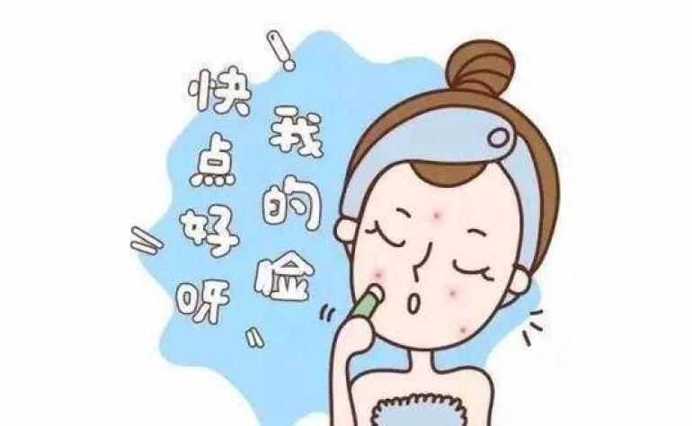 激素脸怎么治疗修复好得快?激素脸怎么根治?激素脸用什么护肤品修复?美容护肤独生美官网