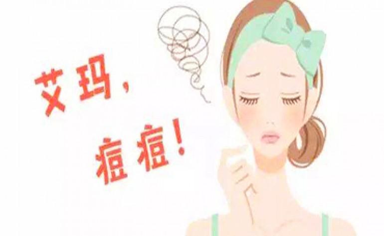 怎样快速祛痘祛痘印?祛痘祛痘印最捷近的一条路 赶紧收藏 美容护肤独生美官网