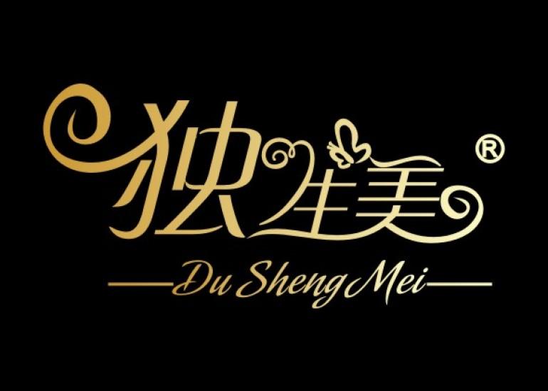 重庆化妆品生产厂家 重庆独生美 全国十大专业线化妆品品牌 化妆品护肤品连锁加盟机构