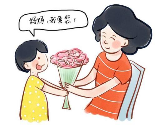 5.9母亲节 这一次换我来爱你 独生美为妈妈应援 独生美护肤品免费送 独生美官网